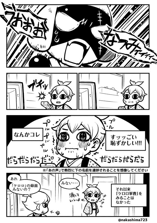 m_joji02