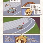 【ホラーまんが】本当にあった怖いドライブ